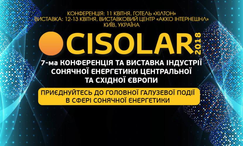 Banner_ukr_1000х600