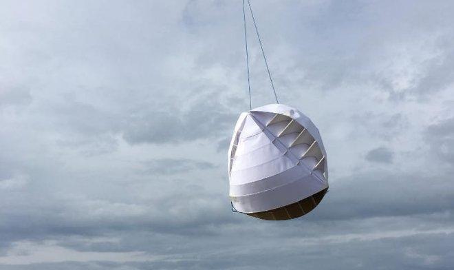 вітряна турбіна