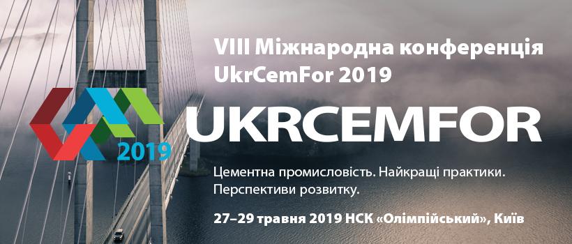 UkrCemFor