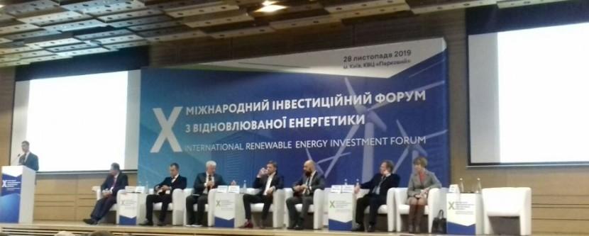 Х міжнародний інвестиційний форум з ВДЕ