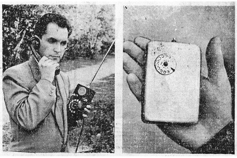 перший у світі мобільний телефон