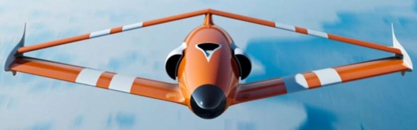 дрон з ромбодібними крилами